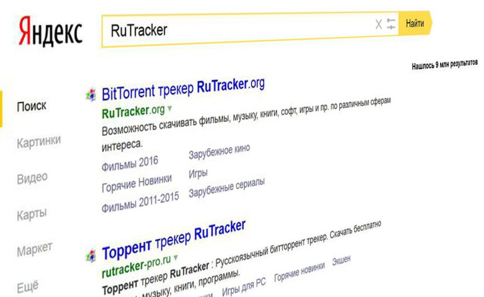 Правообладатели подают на «Яндекс» в суд из-за ссылок на Rutracker
