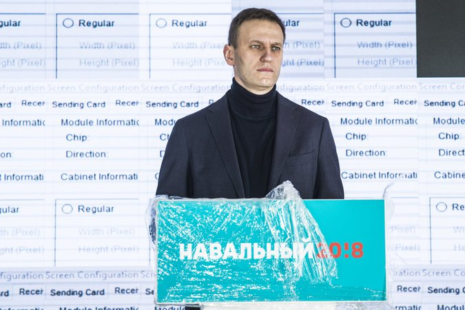 © Евгений Фельдман / navalny.feldman.photo